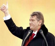 """Ющенко """"Так"""""""