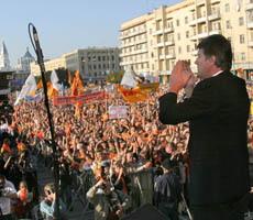 Ющенко в Житомирі