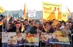 Мітинг в Криму