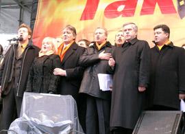 Ющенко та його соратники