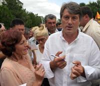 Предвиборча кампанія Ющенко