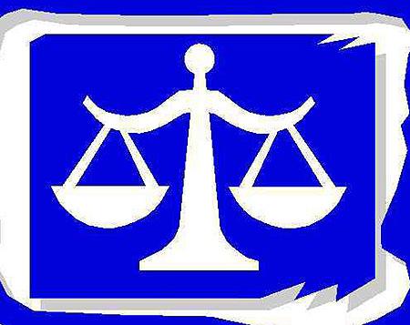 Юридические работники