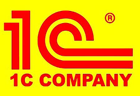 Компания 1с