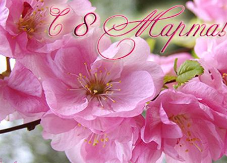 Что подарить дочке на 8-е марта: 3 оригинальные идеи картинки