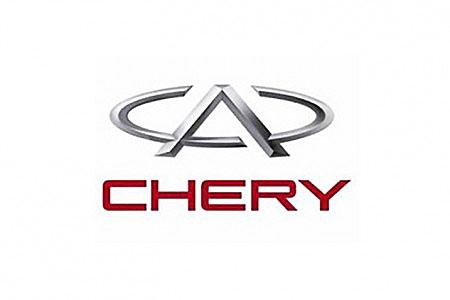 Китайский автомобиль Чери