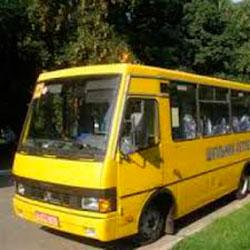 Школьные автобысы