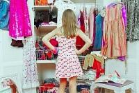 Женский гардероб