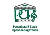 Российский союз предпринимателей