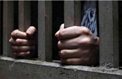 гостиницы-тюрьмы