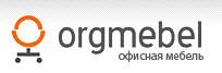 orgmebel