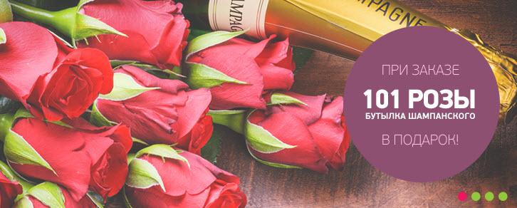 Дарим розы: кому и по какому поводу