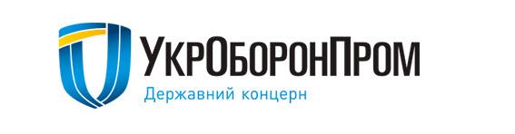 «Укроборонпром» начал переходит на стандарты НАТО