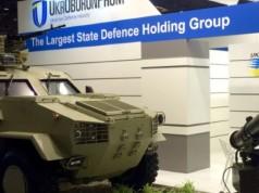 """""""Укроборонпром"""" уже заплатил более 15 млн гривен дивидендов государству"""