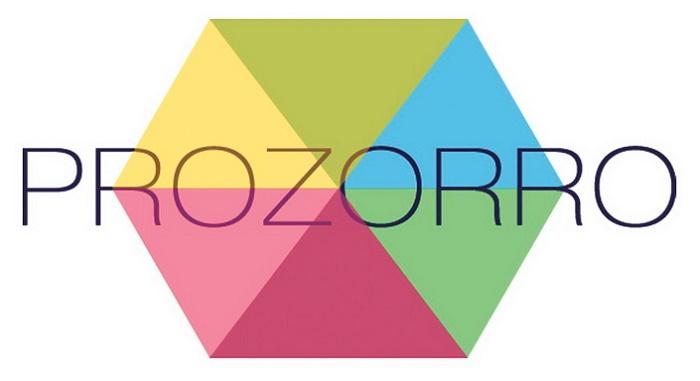 Государственные закупки в Украине: с ProZorro все прозоро