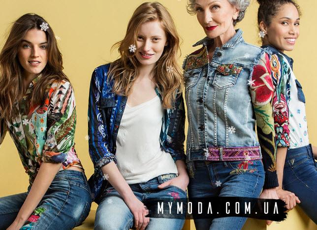Мода в одежде. Истоки и интересные факты