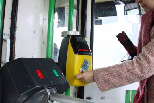 В общественный транспорт – по электронному билету!