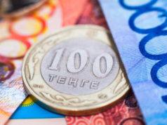 Оставить онлайн заявку на оформления кредита в Казахстане