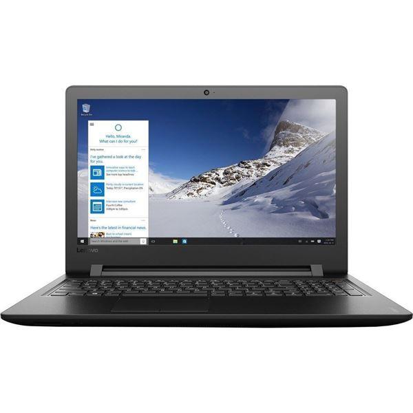 Качественный и недорогой ремонт ноутбуков Lenovo в Киеве