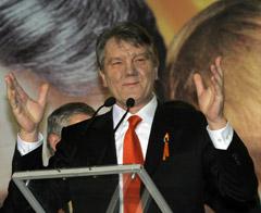 Доповідь Ющенко