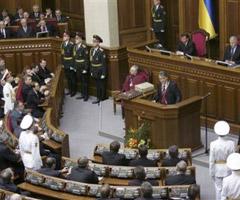 Інавгурація в Парламенті