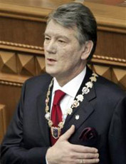 Присяга Ющенко