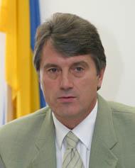 Кандидат в президенти Ющенко