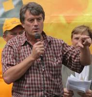 Ющенко з виступом