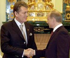 Ющенко та Путін