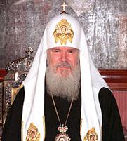 Алексій Другий