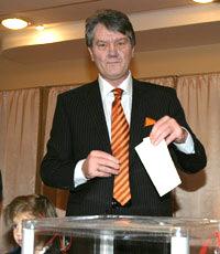Голос Ющенко
