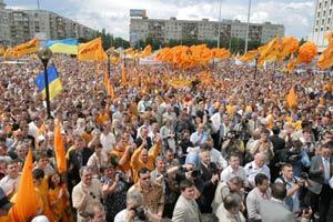 Мітинг на Херсонщині