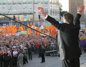 Ющенко на майдані