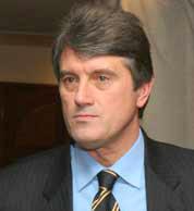 Ющенко Виктор