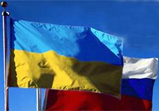 Українсько-російські відносини
