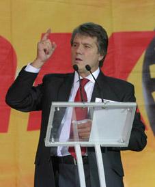 Ющенко В.А.