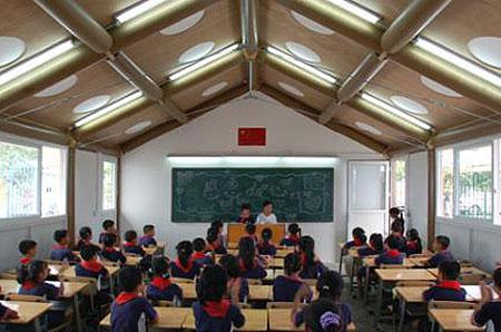 Школа и ребёнок