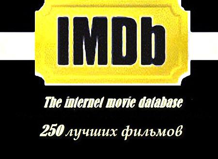 Рейтинг фильмов