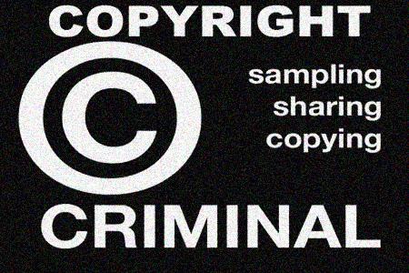 авторские права в украине