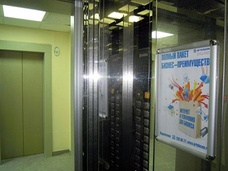 Реклама в бизнес центрах