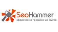 Сеохаммер