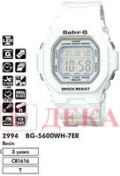 Часы casio_BG-5600WH