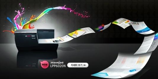 Современный принтер «перепишет» документ даже в разном цветеСовременный принтер «перепишет» документ даже в разном цвете