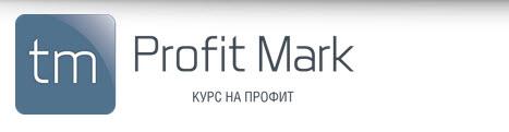 Украинские торговые марки и их охрана