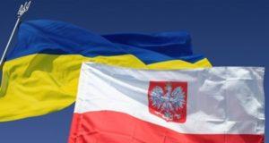 ВНЖ и ПМЖ в Польше для граждан УкраиныВНЖ и ПМЖ в Польше для граждан Украины