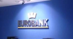 """НБУ принял решение отозвать банковскую лицензию и ликвидировать ПАО """"Евробанк"""""""