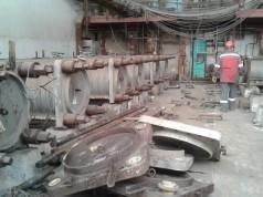 государственный химико-металлургический завод