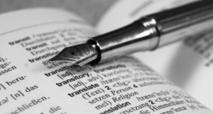 Правила против статистики в высококачественных переводах