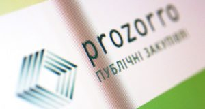 Система Прозорро для публичных закупок