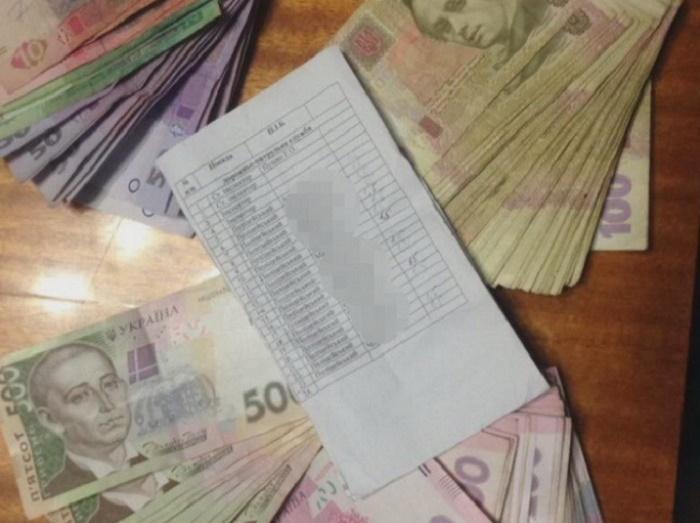 Изъятые деньги и документы