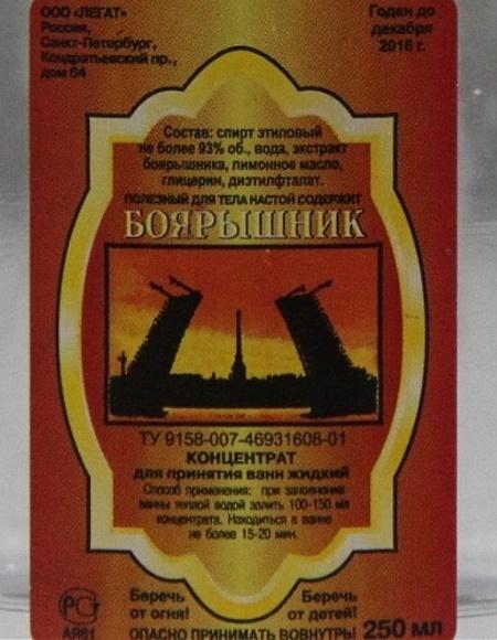 """Этикетка смертельного концентрата для ванн """"Боярышник"""""""